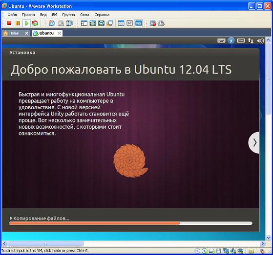 Автоматическая установка Ubuntu.