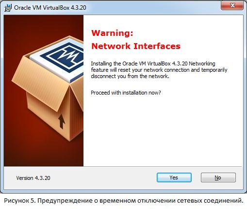 как работать с virtualbox