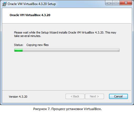 Что делать если virtualbox не устанавливается