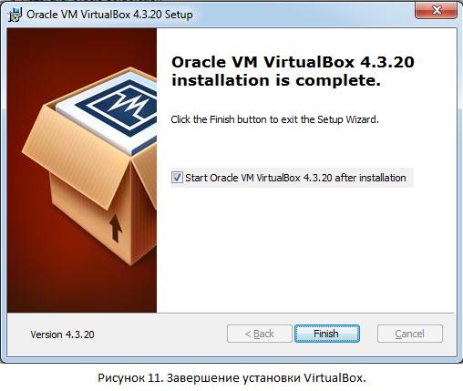 Начинаем работать с virtualbox для
